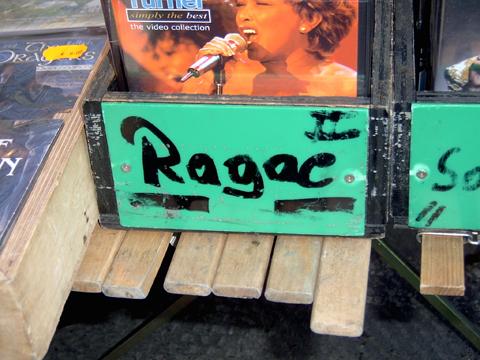 ragae